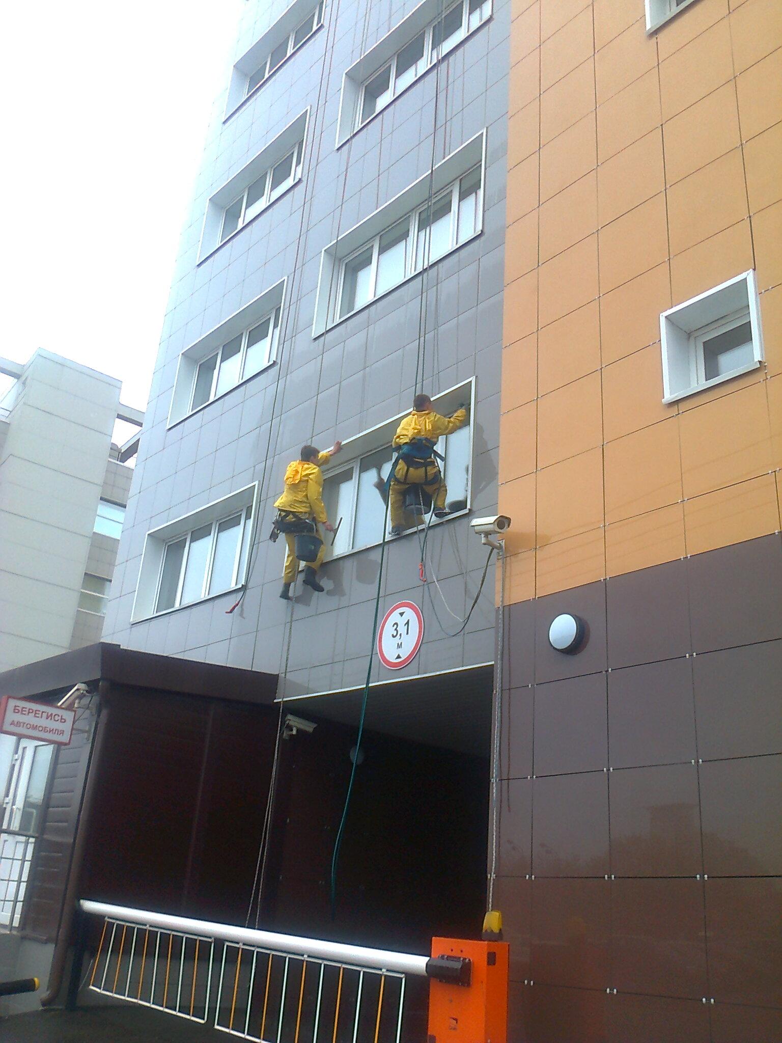 Коэффициенты на стесненность при ремонте фасада